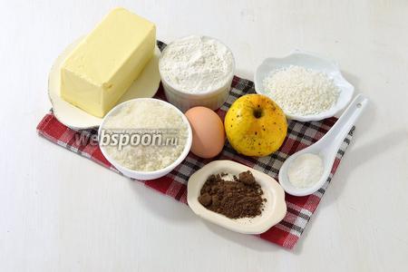 Для работы нам понадобятся яйца, яблоки, кокосовая стружка, какао, мука, сахар, разрыхлитель, сливочное масло.