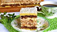 Фото рецепта Песочный торт с безе