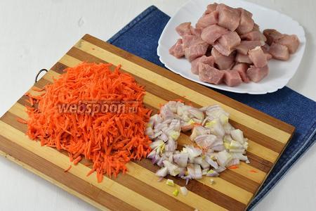 Морковь (1 шт.) и лук (3 небольших головки) очистить. Морковь натерть на крупной тёрке, лук нарезать кубиком, свинину нарезать кубиком 2х2 см.