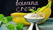 Фото рецепта Крем из сгущёнки и бананов