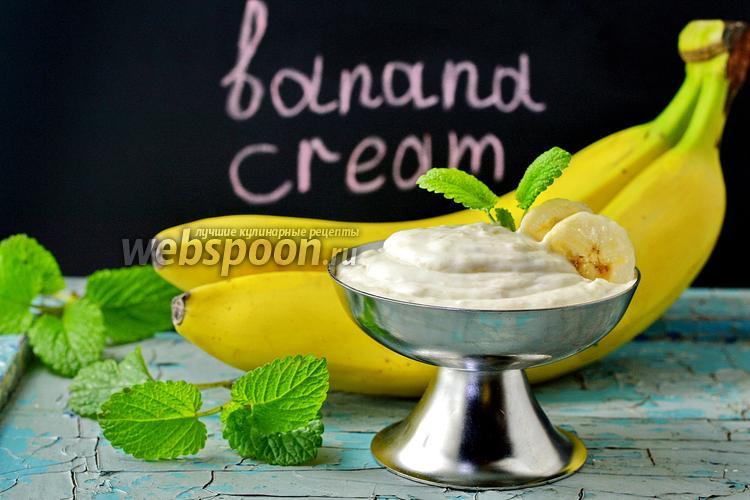 Фото Крем из сгущёнки и бананов