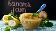 Фото рецепта Варенье из бананов