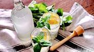 Фото рецепта Имбирный лимонад