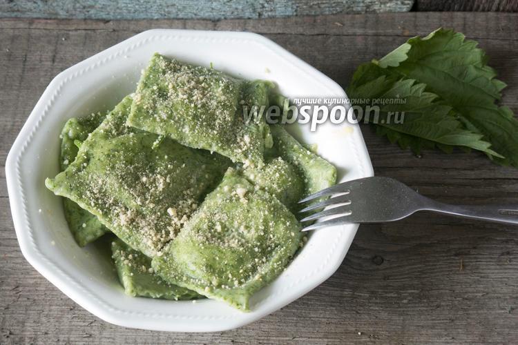Фото Равиоли с крапивой и шпинатом
