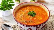 Фото рецепта Капустняк из свежей капусты