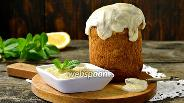 Фото рецепта Масляная глазурь для торта