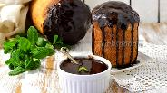 Фото рецепта Глазурь «4 ложки» шоколадная