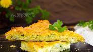 Фото рецепта Пирог с капустой из слоёного теста