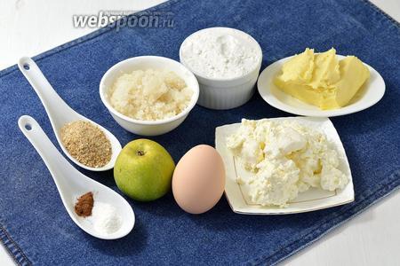 Для работы нам понадобится творог, яйца, сливочное масло, яблоки, мука, сахар, сода, изюм, сухари, корица.