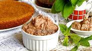 Фото рецепта Крем из сгущёнки, сливочного масла и какао