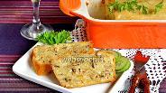 Фото рецепта Рисовая запеканка с грибами