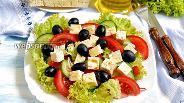 Фото рецепта Греческий салат с брынзой