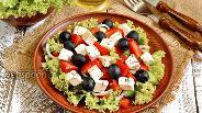 Фото рецепта Греческий салат с Фетаксой