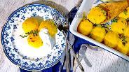 Фото рецепта Урс — шарики из мамалыги