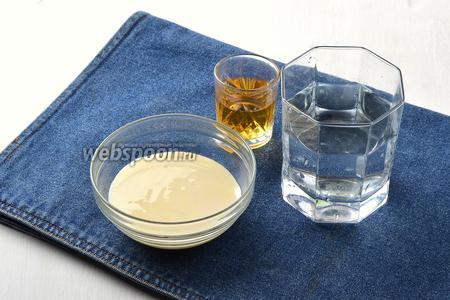 Для работы нам понадобится сгущённое молоко, вода, коньяк.
