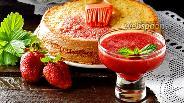 Фото рецепта Клубничная пропитка для бисквита