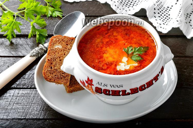 Фото Томатный суп с рисом