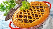 Фото рецепта Пирог с куриными сердечками