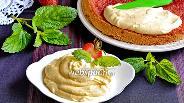Фото рецепта Крем из сметаны и сгущёнки для торта