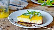 Фото рецепта Апельсиновый чизкейк