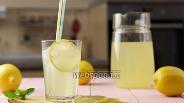 Фото рецепта Домашний лимонад из лимонов
