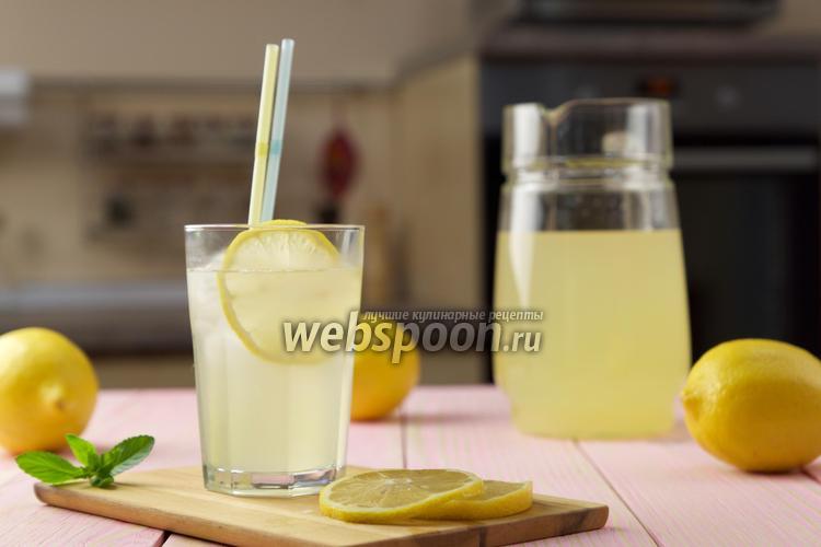 Фото Домашний лимонад из лимонов
