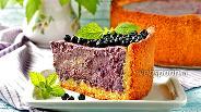 Фото рецепта Пирог с творогом и черникой
