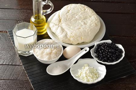 Для начинки нам понадобится творог, черника, сахар, ванильный пудинг, молоко, подсолнечное масло, апельсиновая цедра, яйца.