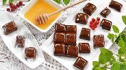 Фото рецепта Медовые ириски