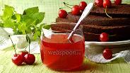 Фото рецепта Вишнёвая пропитка для торта