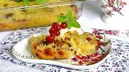 Фото рецепта Рисовая запеканка с яйцом