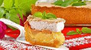 Фото рецепта Песочный пирог с творогом и яблоками