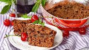 Фото рецепта Коврижка с вареньем на кефире