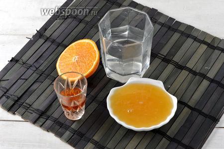 Для работы нам понадобится мёд, апельсин, вода, коньяк.