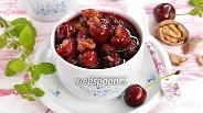 Фото рецепта Варенье из черешни с орехами