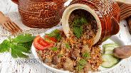 Фото рецепта Гречневая каша с мясом в горшочке