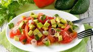 Фото рецепта Салат из помидоров и авокадо