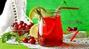 Фото рецепта Вишнёвый лимонад