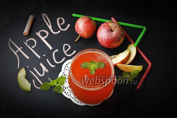 Фото Свежевыжатый яблочный сок
