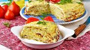 Фото рецепта Кабачковый торт с плавленным сыром