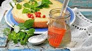 Фото рецепта Ванильная пропитка для бисквитов
