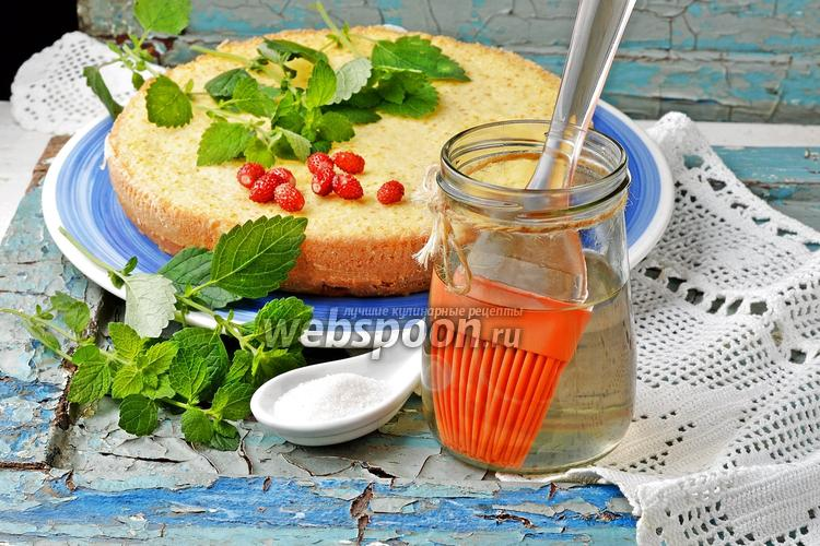 Фото Ванильная пропитка для бисквитов
