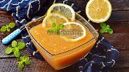 Фото рецепта Начинка из лимона