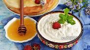 Фото рецепта Крем из сметаны и мёда