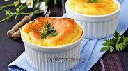 Фото рецепта Сырное суфле