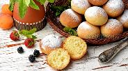 Фото рецепта Творожные пончики в духовке