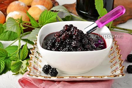 Фото рецепта Варенье-пятиминутка из ежевики