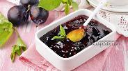 Фото рецепта Варенье из слив в мультиварке