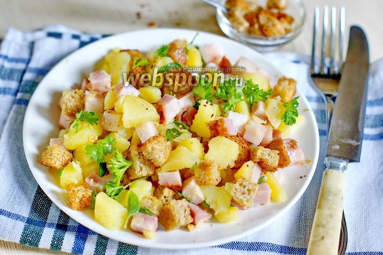 Фото Тёплый картофельный салат с беконом