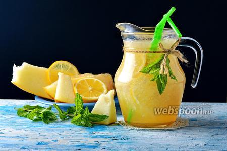 Дынный лимонад